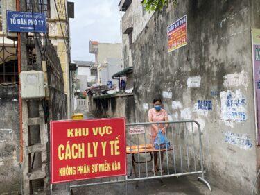 ハノイにおける社会的隔離措置の追加規制